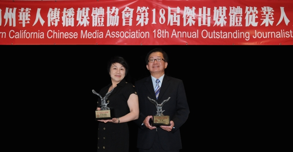 ChineseMediaAward